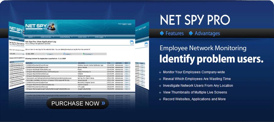 برنامج مراقبة الشبكة