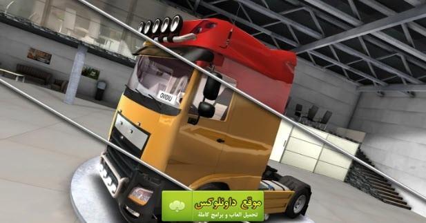 لعبة الشاحنات الجديدة كاملة