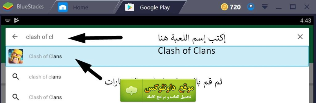 Clash of clans للكمبيوتر