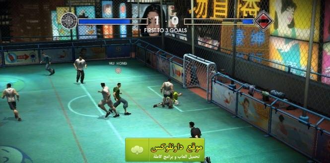 تحميل لعبة كرة الشوارع