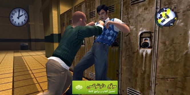 تحميل لعبة bully