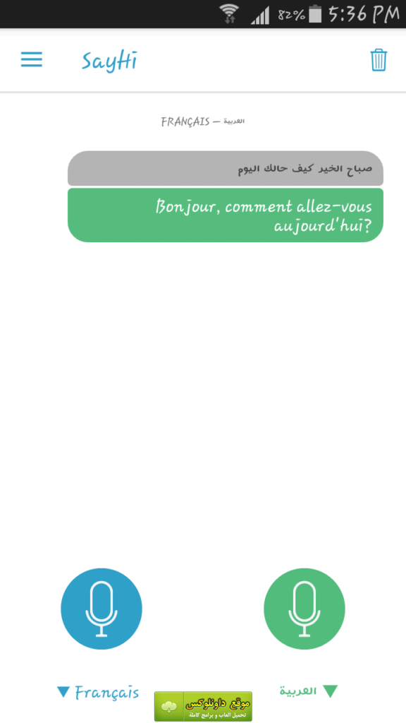 Sayhi Translate App Download